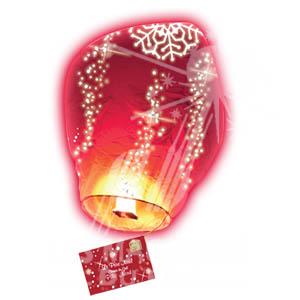 Lanterne volante lettre au p re no l les magiciens du feu lettre au p re no l - Pere noel interactif ...